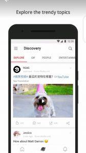 Weibo App