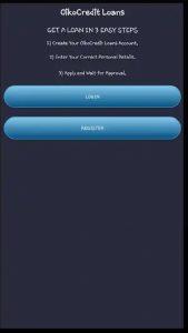 Oikocredit Loans App