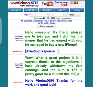 UwVideon